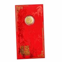 CNY Chinese New Year Angpao / Angpau Gold Emas Imlek Shio Zodiac