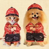 Baju Sincha Anjing Dan Kucing Jantan Type B / Baju Imlek Anjing Kecil