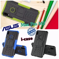Asus Max Pro M2 ZB631KL Case Rugged Armor Kick Stand