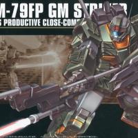 HGUC GM Striker