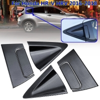 COVER BACK DOOR HANDLE + BOWL CARBON HRV 2016 - Up