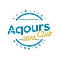 AQOURS CLUB CD SET 2019 (regular edition)