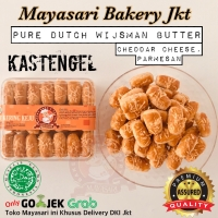 Mayasari Kastengel / Kue Keju Kering (PREMIUM)
