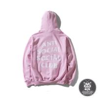 "ASSC ""Know You Better"" Pink Hoodie (100% Original)"
