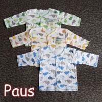 Baju Bayi Tangan Panjang SNI Saffenda Newborn 0-3 bln