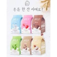 APIEU Milk One Pack Facial Mask Sheet Masker Wajah
