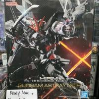 HiRM Gundam Astray Noir / Hi Res Gundam Astray Noir / HiRM Astray Noir