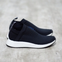 NMD Cs2 Primeknit Bred 100% Authentic