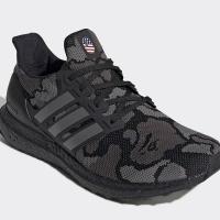 Adidas Ultraboost x Bape Super Bowl Black Camo