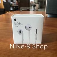 Apple Earpods with 3.5mm Headphone Plug Headphone Jack