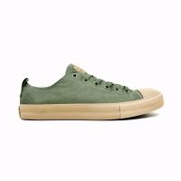 Sepatu Sneakers Casual Lucky Star Cordura Olive/Gum