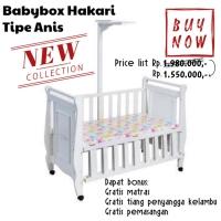 Ranjang bayi baby box / babybox HK074 Anis / box bayi kayu