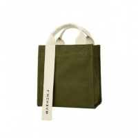 READY Marhen J Ricky Mini bag MOSS GREEN original Korea termurah