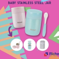 Richell baby stainless food jar