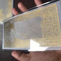 Uang Kuno Soekarno Rp 1000 Tinta Emas Q.S Assajadah