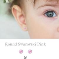 Anting Bayi Toge Emas Kuning 700 Pink Swarozski Earring Gold 17 carat
