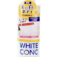 White Conc Body Lotion Spray 245ml