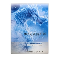 PS4 Monster Hunter World Iceborne Master Collector Edition (inc.Game)