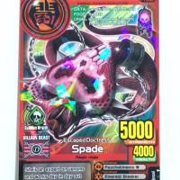 Spade - Animal Kaiser Evolution - Hologram Original