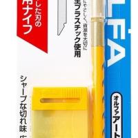 OLFA ART KNIFE 10B Refill 25pc include - Pen cutter OLFA