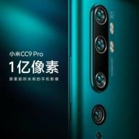 Tempered Glass Anti Gores Kamera Camera Xiaomi Mi Note 10 pro CC9 Pro