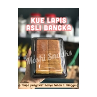 Kue Lapis Legit Asli Bangka 500gr Tanpa Pengawet / Kue Besar Bangka