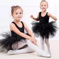 Baju ballet anak rok tutu fluffy bahan berkualitas