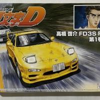 Aoshima 1/24 MAZDA FD3S RX-7 - Initial D