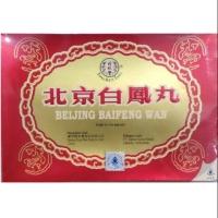 Obat Herbal BEIJING BAI FENG WAN untuk melancarkan Haid dan kesuburan