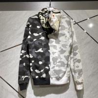 Bape Shark Black N White Glow WGM Jaket