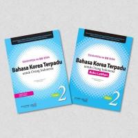 Bahasa Korea Terpadu: Untuk orang Indonesia (Paket 2 buku dasar2)