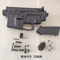 WGB wgg Mainan Gel Blaster SLR Set Body V2 + Handgrip Full Nylon