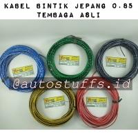 Kabel Bintik Jepang Original Ukuran 0.85mm/Kabel Bodi Mobil+++......