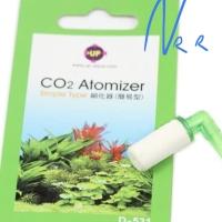 UP CO2 Simple Atomizer Aquascape Aquarium Tanaman Murah berkualitas