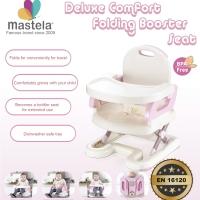 MASTELA Adjustable Booster Seat / Kursi Makan Bayi - PINK - 07112