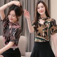 Abstract baju atasan batik top cewe wanita blouse pink murah