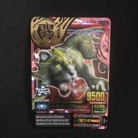 Kartu Animal Kaiser Evolution Ultra Rare Admiral Eraser 100%Original