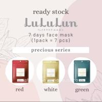 Lululun Precious series 7days mask