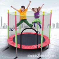 "Speeds Mini Trampoline55"" inch / Mainan Trampolin Anak dewasa jaring"