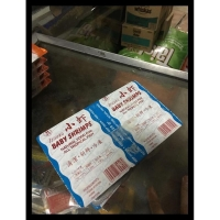 Udang Rebon Baby Shrimp Beku Frozen Pakan Makanan Ikan Arowana