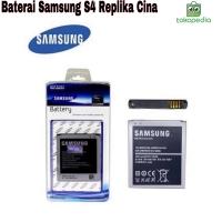 BATTERY BATERAI SAMSUNG E600BC S4 REPLIKA CINA