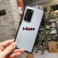 Case Huawei P40 Pro Matte Frosted Series Hybrid Crack Anti-scratch