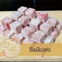 Saikoro Beef Cubes Meltique. Frozen 500 Gram