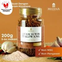 Ayam Suwir Taliwang Lombok 200gr - Medina Catering