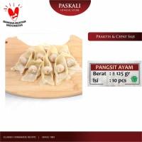 Pangsit Ayam 125 gr (10 pcs) - Paskali Bandung