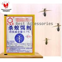 Umpan Racun Semut Ant Kill Bait Miejiqing