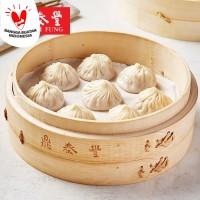 Din Tai Fung Steamed Chicken Dumpling 12 pcs