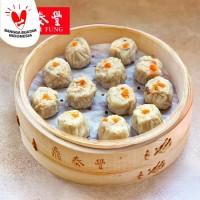 Din Tai Fung Hong Kong Shao Mai (Shrimp & Chicken) 12 pcs