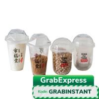 Xing Fu Tang DIY 4 Cups Boba & Milk Tea