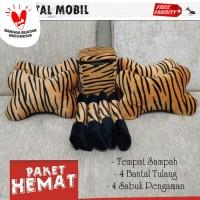 PAKET HEMAT BANTAL MOBIL LORENG COKELAT / AKSESORIS MOBIL - PAKET A